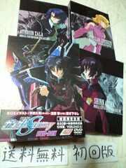 初回限定版即決送料無料美品ガンダムSEEDデスティニー/DVD-BOX