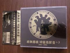 氣志團「SINGLE COLLECTION 3」ベスト/DVD+帯付/OZMA 綾小路