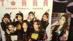 激安!超レア!☆T-ARA/SECOND SINGLE☆初回盤/CD+DVDトレカ付き!美品!