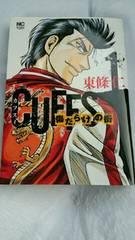 カフスCUFFS 完結全巻セット+新1巻/合計33冊/生まれ変わりヤンキー喧嘩漫画
