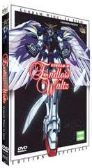 ☆新品☆新機動戦記ガンダムW Endless Waltz DVD OVA & 劇場版
