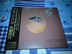 『マスターピース#12』  氷室京介  廃盤