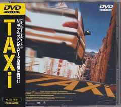 ��DVD TAXi �^�N�V�[ *�����b�N�E�x�b�\��/�V���[�Y1���
