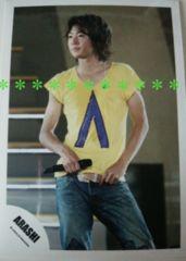 レア◆嵐 相葉雅紀 公式写真*ARASHI AROUND ASIA 2008