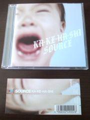 (CD)SOURCE/ソース☆KA-KE-HA-SHI帯付き即決価格