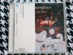 commonplace  /every little thing