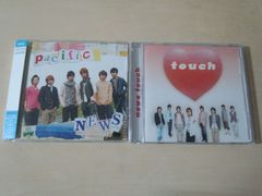 NEWS CDアルバム2枚セット★「touch」「pacific」
