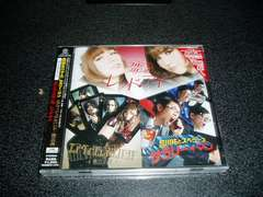 CD「品川祐とスベラーズ/サラリーマン」スザンヌ 新品 初回盤