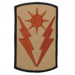 アイロンワッペン・パッチ アメリカ陸軍第40装甲旅団 オレンジ