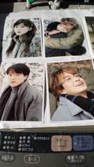 新品☆冬ソナ(ペ・ヨンジュン)ポストカード♪再々値下