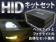 HIDセット ヘッド フォグ コルト H14.11〜Z21A.22.27 H1 H11
