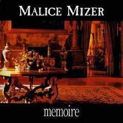 MALICE MIZER / memoire DX