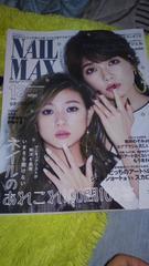 NAIL MAX 2016 12 AAA みさちあ