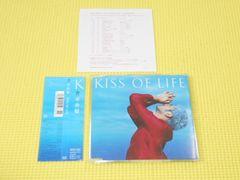 CD★平井堅★KISS OF LIFE