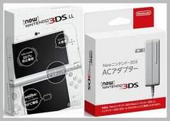 ■新品■(ACアダプター付)最新型Newニンテンドー3DSLL本体パールホワイト