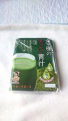 すごい青汁 50袋 酵素・クロレラ・馬プラセンタ・水素