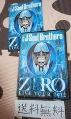 激安即決送料無料三代目J Soul Brothers/ZERO/ライブDVD