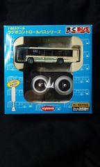 京商 1:80スケールラジオコントロールバスシリーズ 69106西武バス