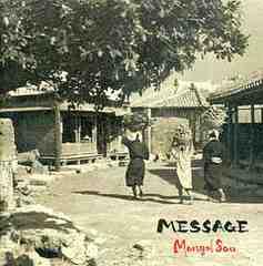 MONGOL800 / Message