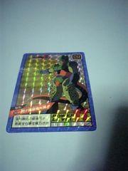カードダス☆ドラゴンボール<スーパーバトル>『No.166』