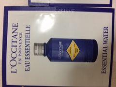 ロクシタン化粧水サンプル3点セット
