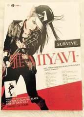 雅-MIYAVI-☆フライヤー