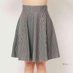 スプレイ☆ピンストライプフレアミディアムスカート