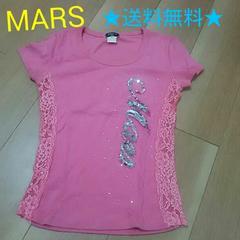 ������������ MARS (�}�[�Y) �T�C�h���[�X �̃s���N����T�V���c