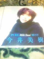 ベストCD 全16曲 今井美樹 PURE Miki Imai BEST