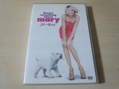 映画DVD「メリーに首ったけ」キャメロン・ディアス●