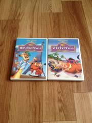 ディズニー ライオンキング ティモンとプンバァ  DVD