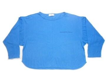 tシャツリメイク 裾の画像