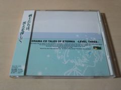 Soma CD「Essence of life smile」J-POPカヴァーsotte bosse●