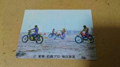 カルビー仮面ライダーカード 342
