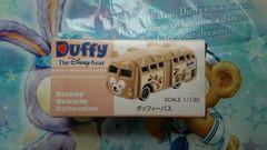 ディズニー☆TDS☆新品☆ダッフィー バス トミカ