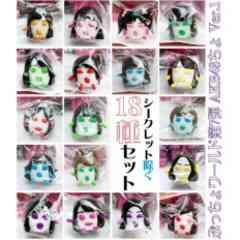 大人気AKB48ぷっちょ!桜の木になろう 18種コンプセット