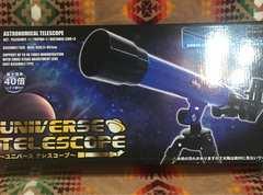 新品 ユニバーステレスコープ 天体望遠鏡ブルー
