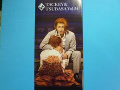 タッキー&翼 会報Vol. 54