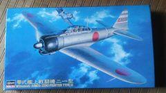 ハセガワ1/72 零式艦上戦闘機 二一型
