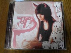 D[di:] CD 駄利亜 初回限定盤DVD付