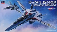ハセガワ 1/72 VF-25F/S メサイア