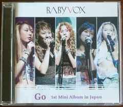 (CD)Baby V.O.X/Baby VOX(ユンウネ)☆Go★プラトニックチェーン♪