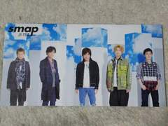 SMAP会報、No.118