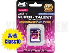 安心な照会配送 Class10 SDHCカード32GB クラス10 DSiLL DSi 3DSに
