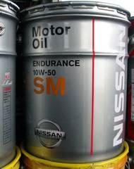☆ NISSAN SMエンデュランス.10W-50.100%化学合成オイル.20L!