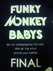 FUNKY MONKEY BABYS ファンモン FINAL ライブ コンサート 限定 Tシャツ 黒 XL