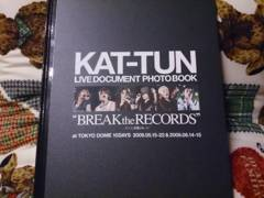 "KAT-TUN「""BREAK the RECORDS""」写真集"