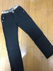 130 ブラック長ズボン