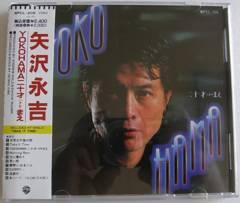 矢沢永吉 YOKOHAMA二十才ハタチまえ CD 帯付