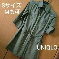 ユニクロ☆夏も羽織れるチュニックワンピースシャツ